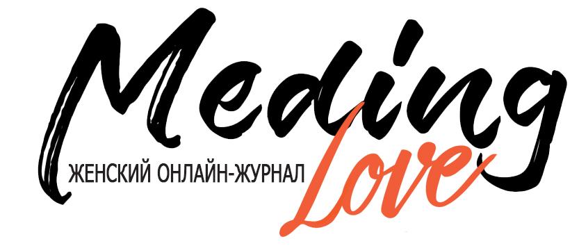 Meding — женский онлайн-журнал